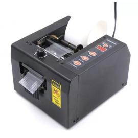 Automata ragasztószalag adagoló, ragasztószalag vágó - GSC-80