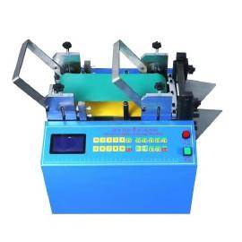Automata multifunkcionális vágógép, kábelvágó, 500W, 100mm - kíméletes vágás