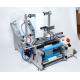 Kétoldalas címkézőgép (1 illetve 2 címke felrakására is alkalmas)